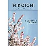Japanese Reader Collection Volume 1: Hikoichi