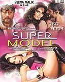 #6: Super Model