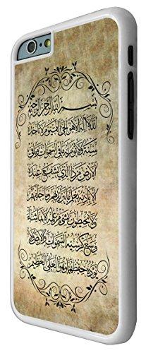 176-Ayat AL KURSI Musulmane Logo Sentence Believe Allah Coque iPhone 66S 4.7Design Fashion Trend Case Back Cover Métal et Plastique-Blanc