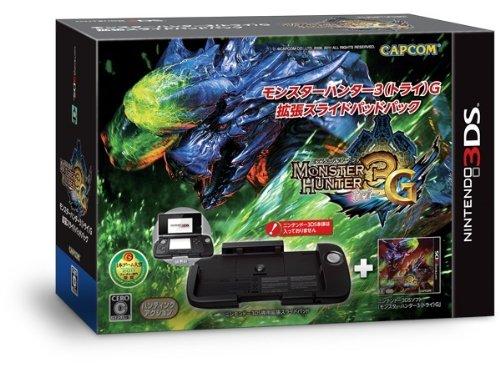 Monster Hunter 3G [Slide Pad Pack][JP Import] 3g Slide