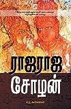 #10: Rajaraja Chozhan