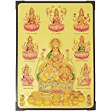 Lord Kubera Lakshmi Photo Beading Frame ( 30.5 Cm X 22.5 Cm X 1 Cm ) / Wall Hangings For Home Decor And Wall Decor / Thanksgiving Wall Decorations / Kuber Kubera Kuberar Lakshmi Laxmi Asta Ashta Art Work For Paintings / God Gods And Goddess