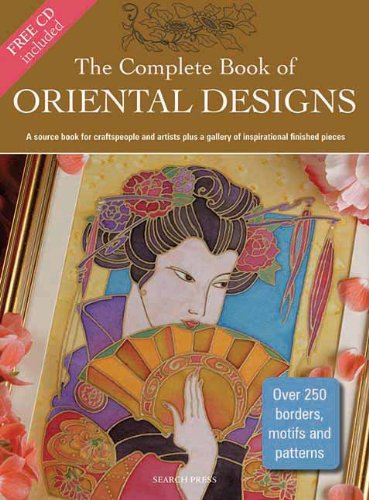 The Complete Book of Oriental Designs (Art) por Judy Balchin