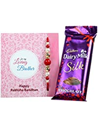 Carrydreams Unisex Pearl Rakhi with Greeting Card and Cadbury Dairy Milk Combo