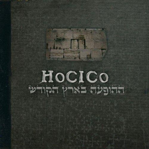 Blasphemies in the Holy Land
