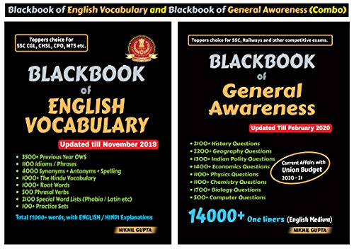 Blackbook of English Vocabulary and Blackbook of General Awareness (Combo)