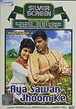 Aaya Sawan Jhoom Ke