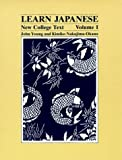 Young: Learn Japanese Vol 1
