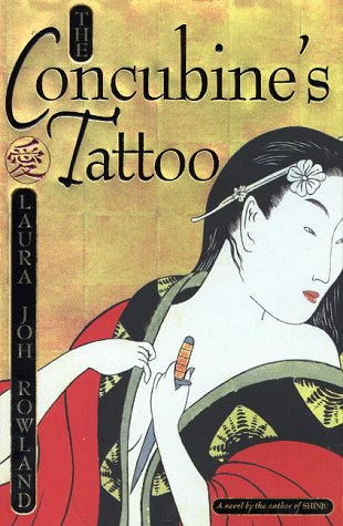 The Concubine's Tattoo - Shogun Tattoo