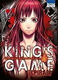 King's Game Spiral T01