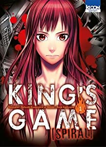 "Afficher ""King's game spiral n° 1"""