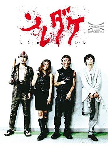 That'sI t (Omu) - Uncut/Mediabook (+ DVD) [Blu-ray] [Limited Edition]