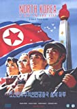 North Korea - A Day In The Life [DVD]