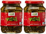 #10: Neo Baby Gherkins, 350g (Pack of 2)