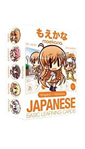 Good Smile Moekana: Japanese Kanji Learning Cards (Second Edition) by Good Smile