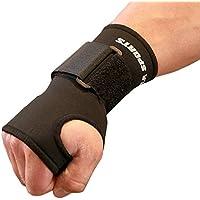 CP Sports Neopren-Handgelenk-Stützbandage strong - Handgelenkschutz, Handgelenkbandge, Stützbandage Sport & Alltag preisvergleich bei billige-tabletten.eu