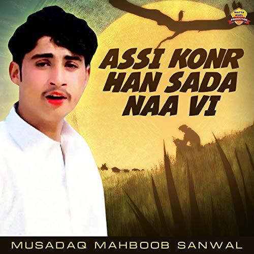Assi Konr Han Sada Naa Vi - Single - Naa Single