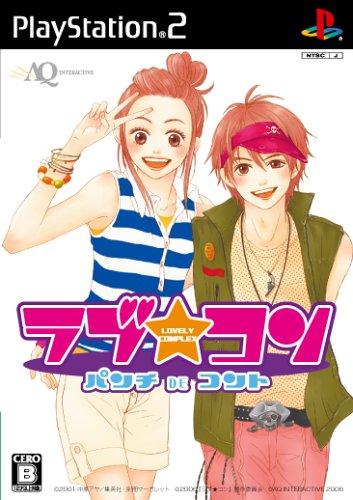 Preisvergleich Produktbild Love*Com: Punch de Court [Limited Edition][Japanische Importspiele]
