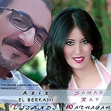 samar ray barkana mp3 gratuit