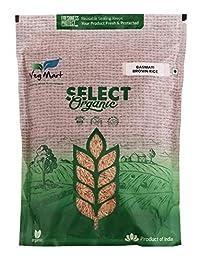 Basmati Rice (Brown)