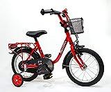 Bachtenkirch Kinder Fahrrad Mariechen, rot/schwarz, 14 Zoll, 1300411-MA-76