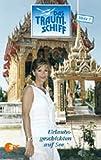 Das Traumschiff 7 - Thailand [VHS]