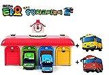 Tayo The Little Bus [Talking Bus Depot Center Playset-Included Tayo & Rogi + Gani & Rani] by TAYO
