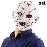 Maske Halloween Bloody Face Ghost Face Puppe Maske Latex Horror Maske Kopfbedeckung Figur 20x25cm