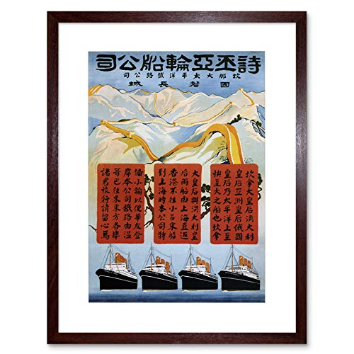TRAVEL LINER OCEAN GREAT WALL CHINA ORIENT CANADIAN PACIFIC ART PRINT B12X1429 -