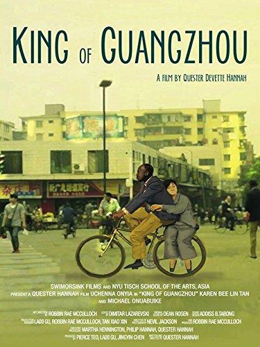 King of Guangzhou