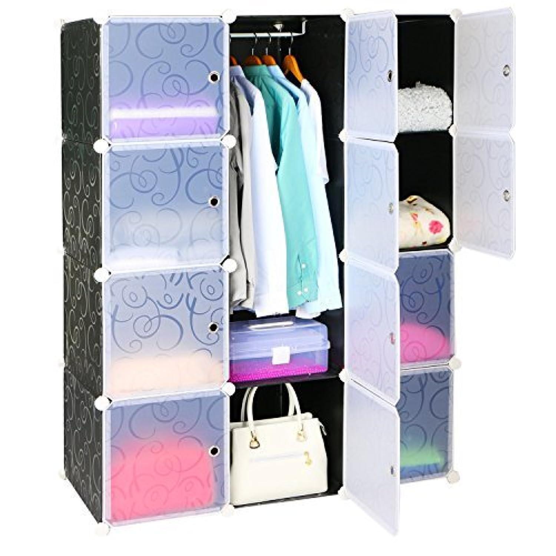 wolfwise tag res de rangement diy plastique amovible 12 cubes armoire penderie en r sine. Black Bedroom Furniture Sets. Home Design Ideas