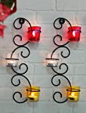 #4: TiedRibbons® wall Sconce / T lights holder Pack of 2(Black, Metal) | diwali decoration items for home | tealight hanging | diwali tea lights | corporate gifts for diwali