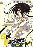 Get Backers, Vol - 3 - Episode 21- 30 (OmU) [2 DVDs] -