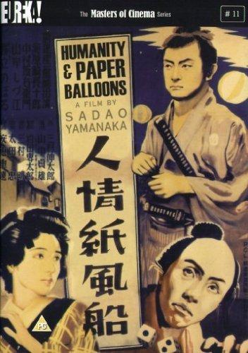 Bild von Humanity & Paper Balloons [DVD] [1937] by Chôjûrô Kawarasaki