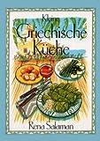 A Little Greek Cookbook: German Edition (International little cookbooks) - Rena Salaman