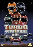 20TH CENTURY FOX Turbo - A Power Ranger's Movie [DVD]