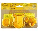 JP Winnie The Pooh Cookie Cutting die Set