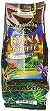Hawaiian Coffees