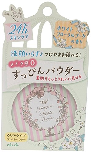 Club Cosme After Bath Nude Skin Powder 26g - Japan Imported (White Rose (Green Box)) by Club Cosme Floral Bouquet-box