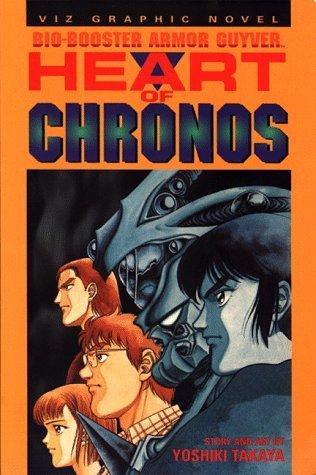 Bio Booster Armor Guyver, Volume 6: Heart Of Chronos (Viz Graphic Novel) by Yoshiki Takaya (1997-10-06)