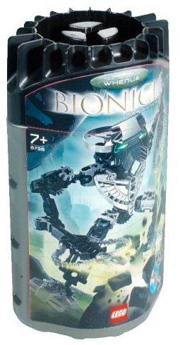 LEGO BIONICLE 8738   TOA WHENUA HORDIKA