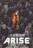 Ghost In The Shell Arise Vol.2