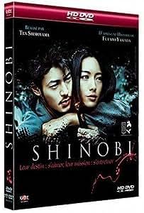 SHINOBI édition HD
