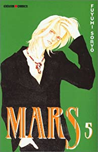 Mars Edition simple Tome 5