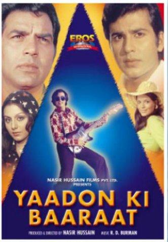 yaadon-ki-baraat-dvd
