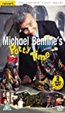 Michael Bentines Potty Time - Series 1 [1973] [DVD]
