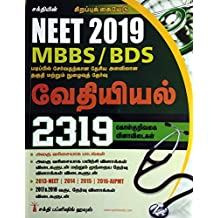 Tamil nadu guide for adventure travelers bullathon. Com.