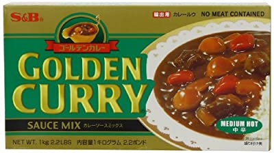 S and B Medium Hot Golden Curry 1 Kg by SUSOZ