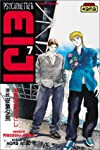 Psychometrer Eiji Edition simple Tome 7