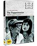 The Puppetmaster, 1993, Region 1,2,3,4,5,6 Compatible DVD